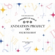 The Idol M@ster Cinderella Girls Animation Project 00 St@rter Best