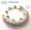 Happy Cheesecake Event Recipe