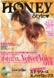 Honey Style Dengeki Girl' s Style 2015�N 1��������