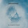 Phaedre (���W���P�b�g)