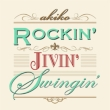 Rockin'jivin'swingin'