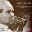 Violin Concerto, Triple Concerto : Oistrakh(Vn)Knushevitsky(Vc)Oborin(P)Cluytens / Sargent / (Hybrid)