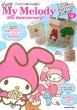 Happy My Melody 40th Anniversary!! �����Ƃ����ƈ������閧? �w�����b�N
