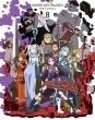 Sword Art Online 2 Phantom Bullet 8