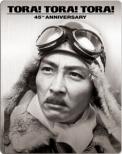 Tora! Tora! Tora! 45th Anniversary Blu-ray Steelbook