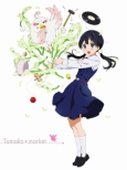 Tamako Market Blu-Ray Box