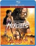 Hercules 3D & 2D Blu-ray sets