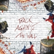 Back Against The Wall -A Tribute To Pink Floyd