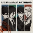 Psycho-pass���W�I �����njY����24�� ����sp (+cd-rom)