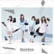 Silent Siren (+DVD)[First Press Limited Edition]