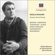 Nicolai Ghiaurov : Russian Songs & Arias (2CD)