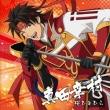 Sengoku Musou Character Cd Sono 1