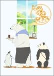 Shirokuma Cafe Blu-Ray Box 1