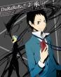 Durarara!!*2 Shou Vol.1