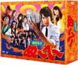 [jigoku Sensei Nube]dvd-Box