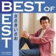 Best Of Best Sasaki Isao