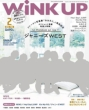 Wink Up (�E�B���N �A�b�v)2015�N 2����