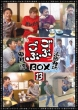 ���Ԃ��� Box13: �l�c����Z���N�V����13 �c���~�Z���N�V����13