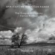Spirit of the American Range -Piston, Antheil, Copland : Kalmar / Oregon Symphony Orchestra (Hybrid)
