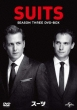 Suits Season 3 Dvd-Box