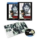 Serpico Collector`s Edition