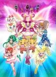 Eiga Yes!Precure 5 Kagami No Kuni No Miracle Dai Boken!