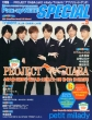 Pick-up Voice SPECIAL Vol.5 Pick-up Voice 2015�N 2��������