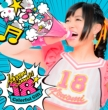 18 -Colorful Gift-