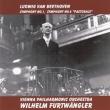 Symphonies Nos.1, 6 : Furtwangler / Vienna Philharmonic (1952)(Breitklang)Transfers & Production: Naoya Hirabayashi