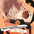 Diabolik Lovers More Character Song Vol.7 ���_���[�}