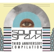 Soundgram 3rd Anniversary Compilation