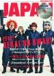 Rockin' on Japan (���b�L���O�E�I���E�W���p��)2015�N 2����