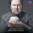 Serenades Nos.1, 2 : Chailly / Gewandhaus Orchestra