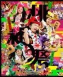 �����N���Ẵo�J����2014 ��Y�X�^�W�A�����`���_�Ձ`LIVE Blu-ray BOX�y�������Łz