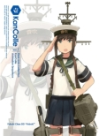 Kantai Collection -Kan Colle-1