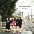 Stay with me (+DVD)�yType-B�z