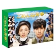 Gomenne Seishun! Blu-Ray Box