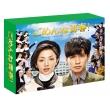 Gomenne Seishun! Dvd-Box