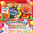 Soreike! Anpanman Happy Otanjoubi Cd Fuyu