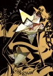 Jojo`s Bizarre Adventure Stardust Crusaders Egypt Hen Vol.6