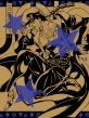 Jojo`s Bizarre Adventure Stardust Crusaders Egypt Hen Vol.1