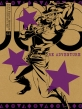 Jojo`s Bizarre Adventure Stardust Crusaders Egypt Hen Vol.3