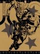 Jojo`s Bizarre Adventure Stardust Crusaders Egypt Hen Vol.5