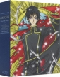 Code Geass Lelouch Of The Rebellion 5.1ch Blu-Ray Box Tokusou Gentei Ban