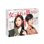 Woman Won`t Allow It.Dvd-Box
