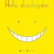 Hello,shooting-star