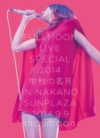 FULLMOON LIVE SPECIAL 2014 �`���H�̖����`IN NAKANO SUNPLAZA 2014.9.9 (DVD)