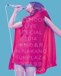 FULLMOON LIVE SPECIAL 2014 �`���H�̖����`IN NAKANO SUNPLAZA 2014.9.9 (Blu-ray)