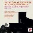 Sviatoslav Richter: Carnegie Recital 1960 -Haydn, Schumann, Debussy (2CD)