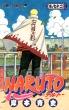 NARUTO 72 (Jump Comics)